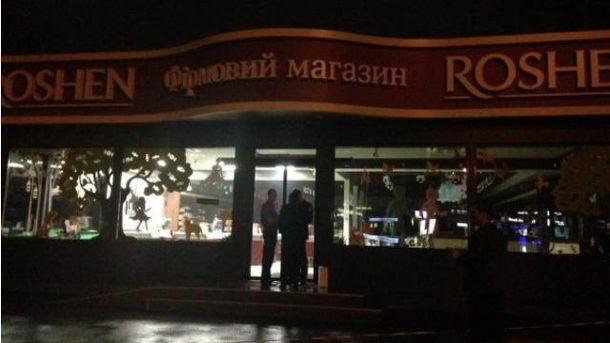 В магазине Roshen прогремел взрыв