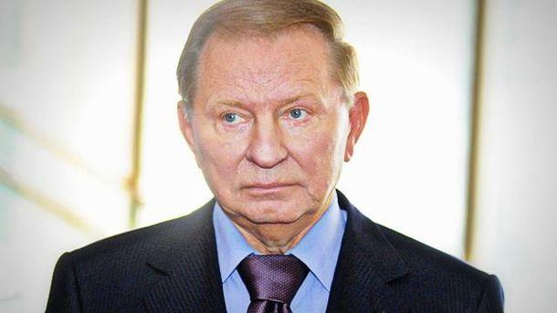 Леонід Кучма