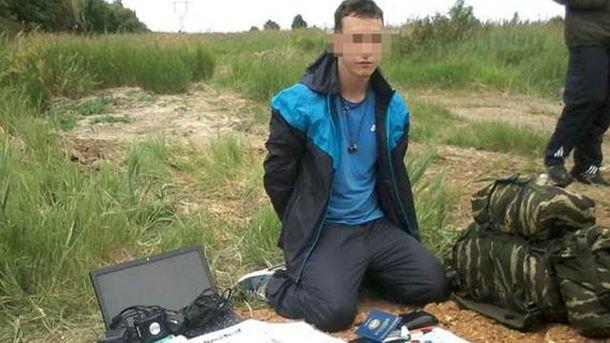 Затриманий терорист