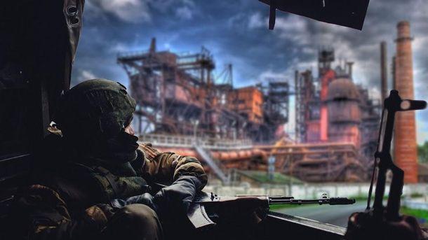 Які загрози оточують Україну?