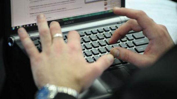 Террористам запретили некоторые сайты