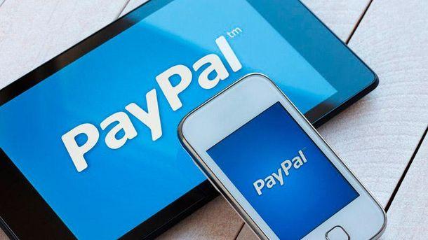 Україна за крок до впровадження платіжної системи PayPal