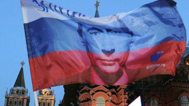 У Росії свій