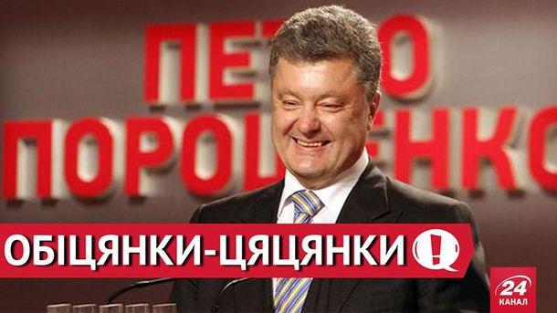 На саммите в Варшаве Обама и союзники по НАТО ожидают от Порошенко доклада о ситуации в Украине, - посол США в НАТО Льют - Цензор.НЕТ 666