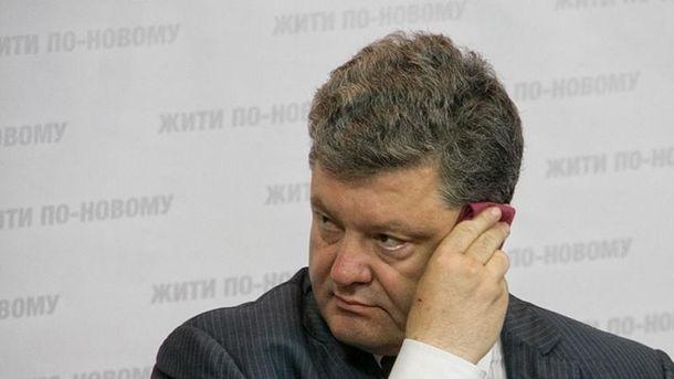 """Незадекларированные виллы Порошенко, Кононенко и Гладковского нашли в Испании, - """"Схемы"""" - Цензор.НЕТ 2119"""