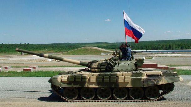Картинки по запросу российские танки