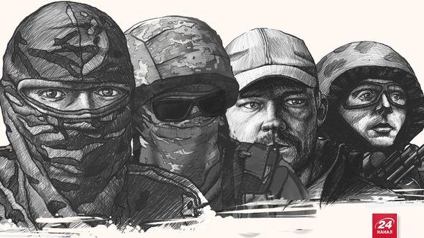 Нелегализированные бойцы