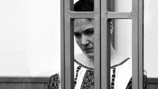 Савченко в суде