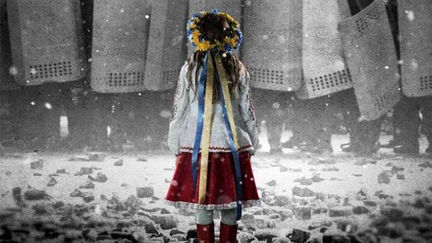 Баннер к фильму о Майдане