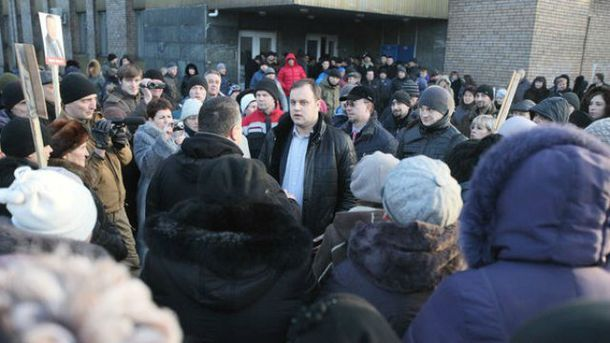 Протест против Губарева