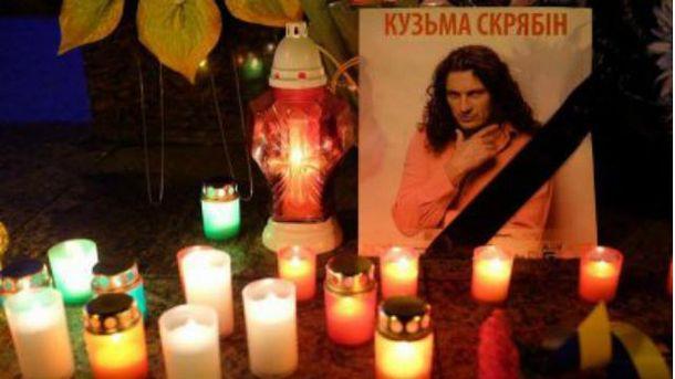 Вшанування пам'яті Кузьми