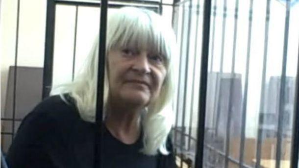 Наталья Лордкипанидзе
