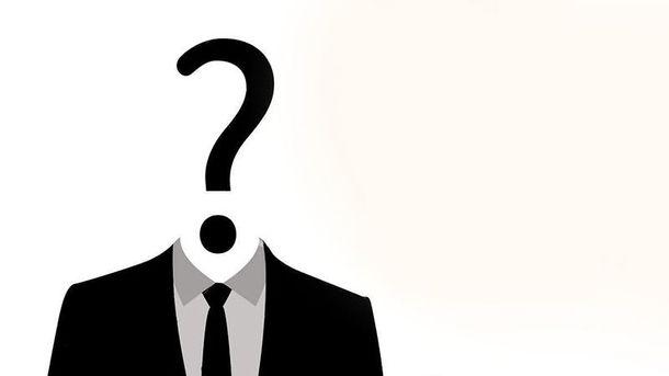 Кандидаты в руководство НАПК. Кто они?