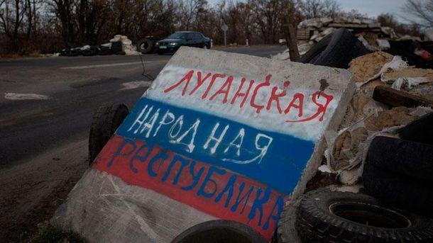 Окупована Луганщина