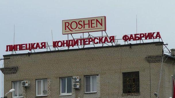 Roshen в Липецке