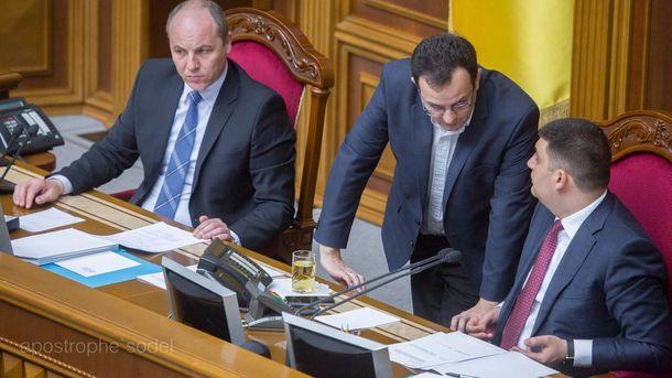 Андрій Парубій, Олег Березюк та Володимир Гройсман