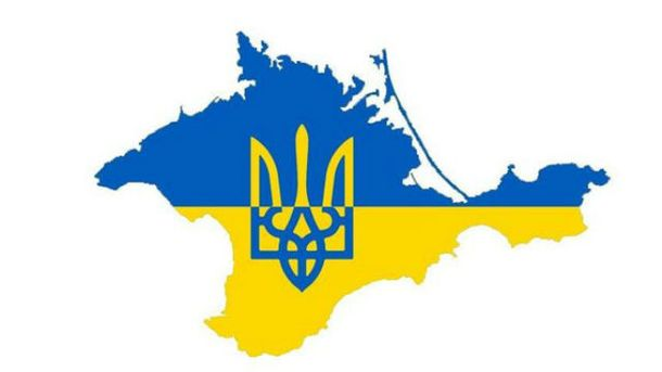 Украинский Крым