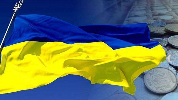Украинская экономика одна из самых несчастных