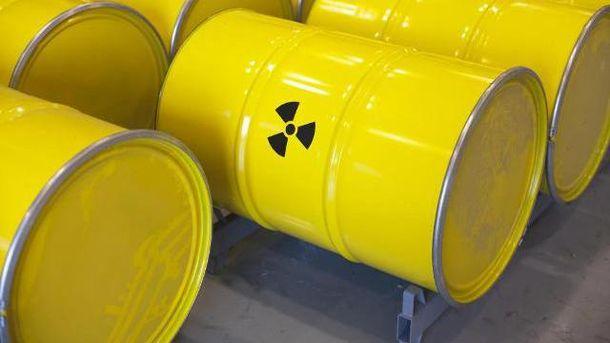 Радиоактивное топливо