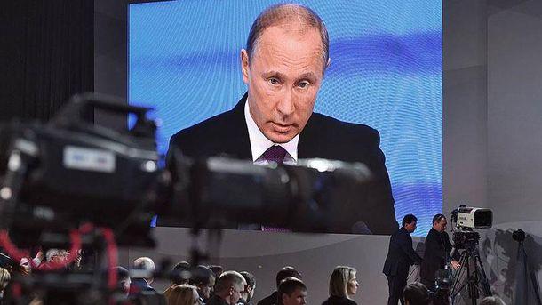 Владимир Путин на экране