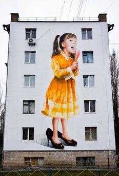 фестиваль Mural Social Club