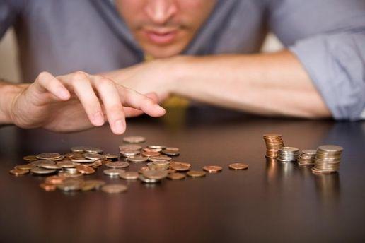 Переіндексація зарплати