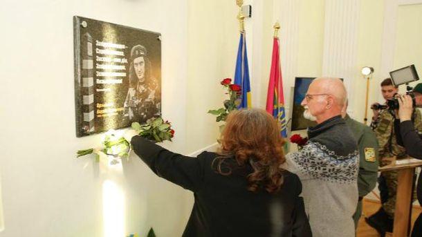 Во Львове открыли мемориальную доску Кузьме