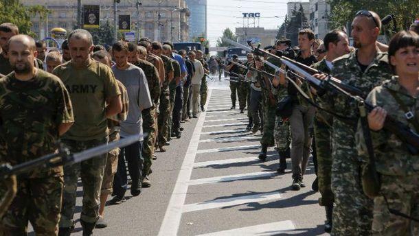 Украинские пленные в террористов