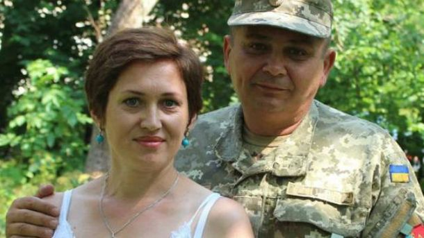 Мирослава с мужем
