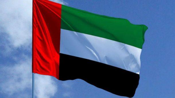Прапор ОАЕ