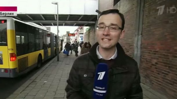 Журналист Иван Благой