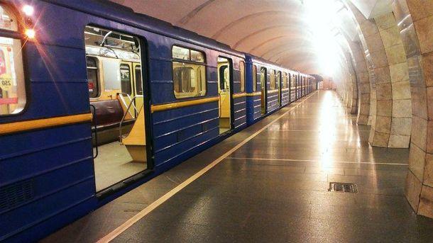 Киевское метро, станция