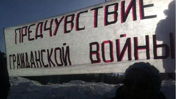 Марш в Москве
