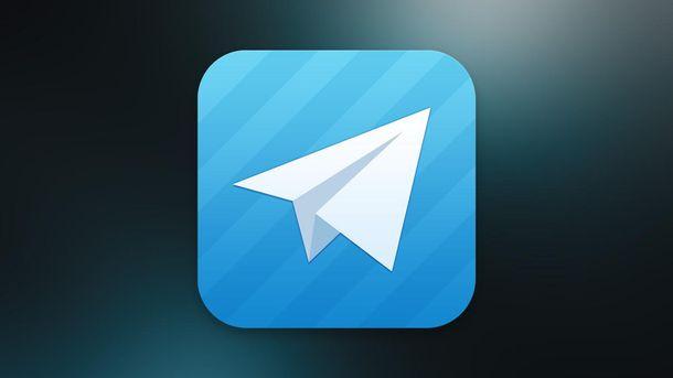 Месенджер Telegram