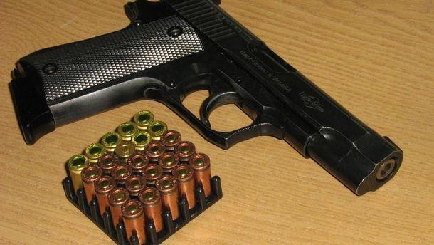 Травматичний пістолет