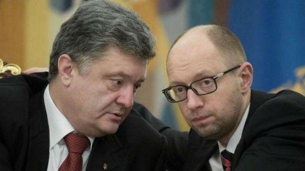Порошенко и Яценюк