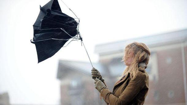 Зламана парасоля