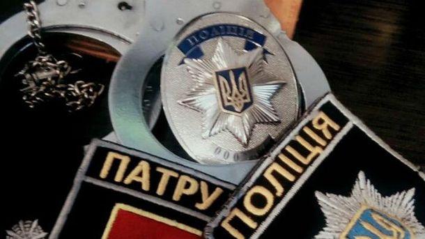 Шеврони і значок поліції