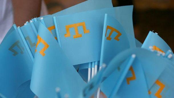 Крымскотатарские флаги