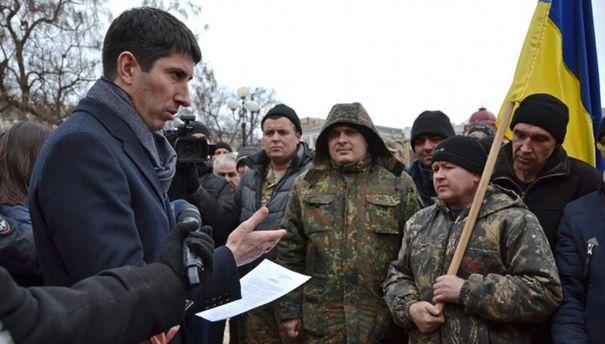 Протест учасників АТО у Кіровограді