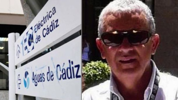 Хоакин Гарсия