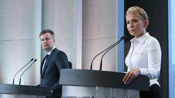 Тимошенко та Наливайченко