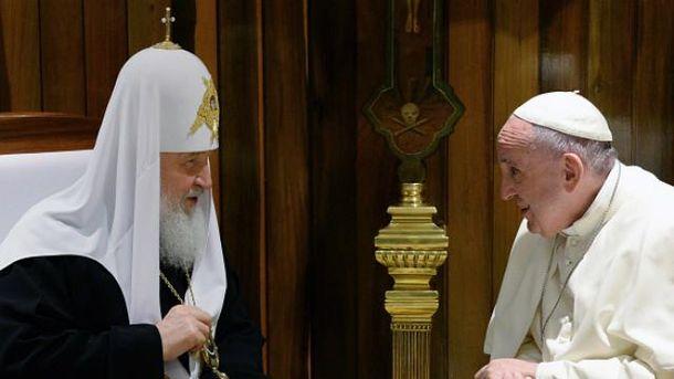 Франциск і Кирил