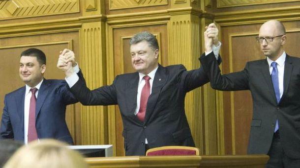 Владимир Гройсман, Петр Порошенко, Арсений Яценюк