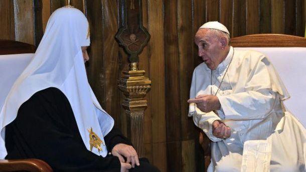 Понтифик і патриарх