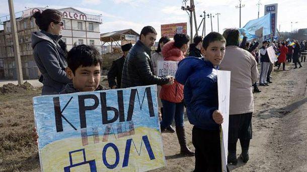 Протест крымских татар