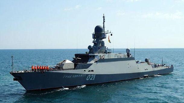 Корабль ВМФ РФ