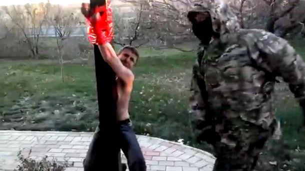 Терористи катують чолвоіка