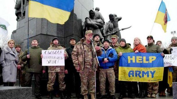 Бійці АТО вийшли на протест у Харкові