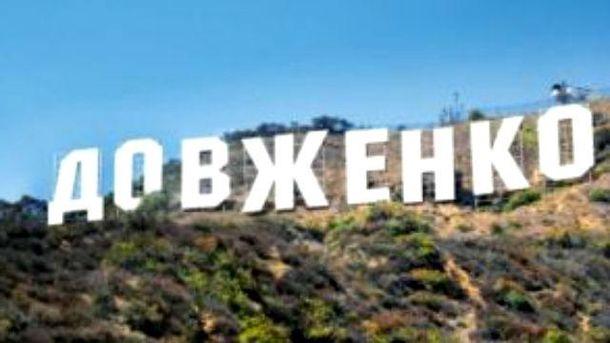 В 2016 в Украине снимут восемь новых лент